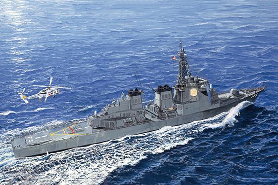 1/350 JMSDF DDG-175 MYOKO 04534