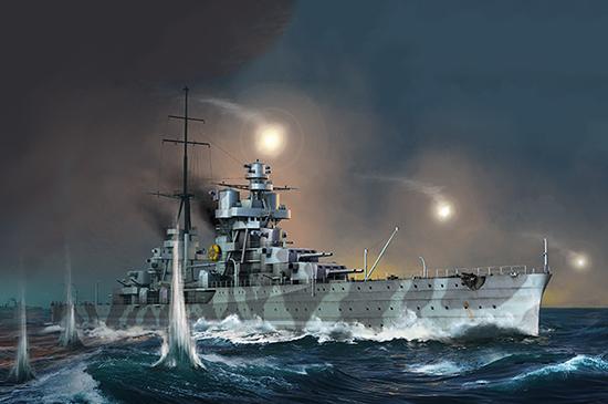 1/350 Italian Heavy Cruiser Fiume 05348