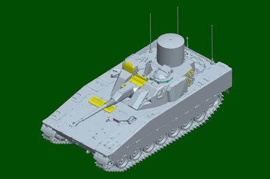 1/35 Lvkv 9040 Anti-Air Vehicle 84507