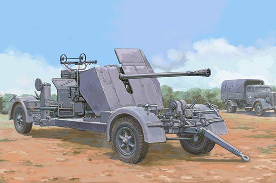 1/35 German 5cm FLAK 41 02350