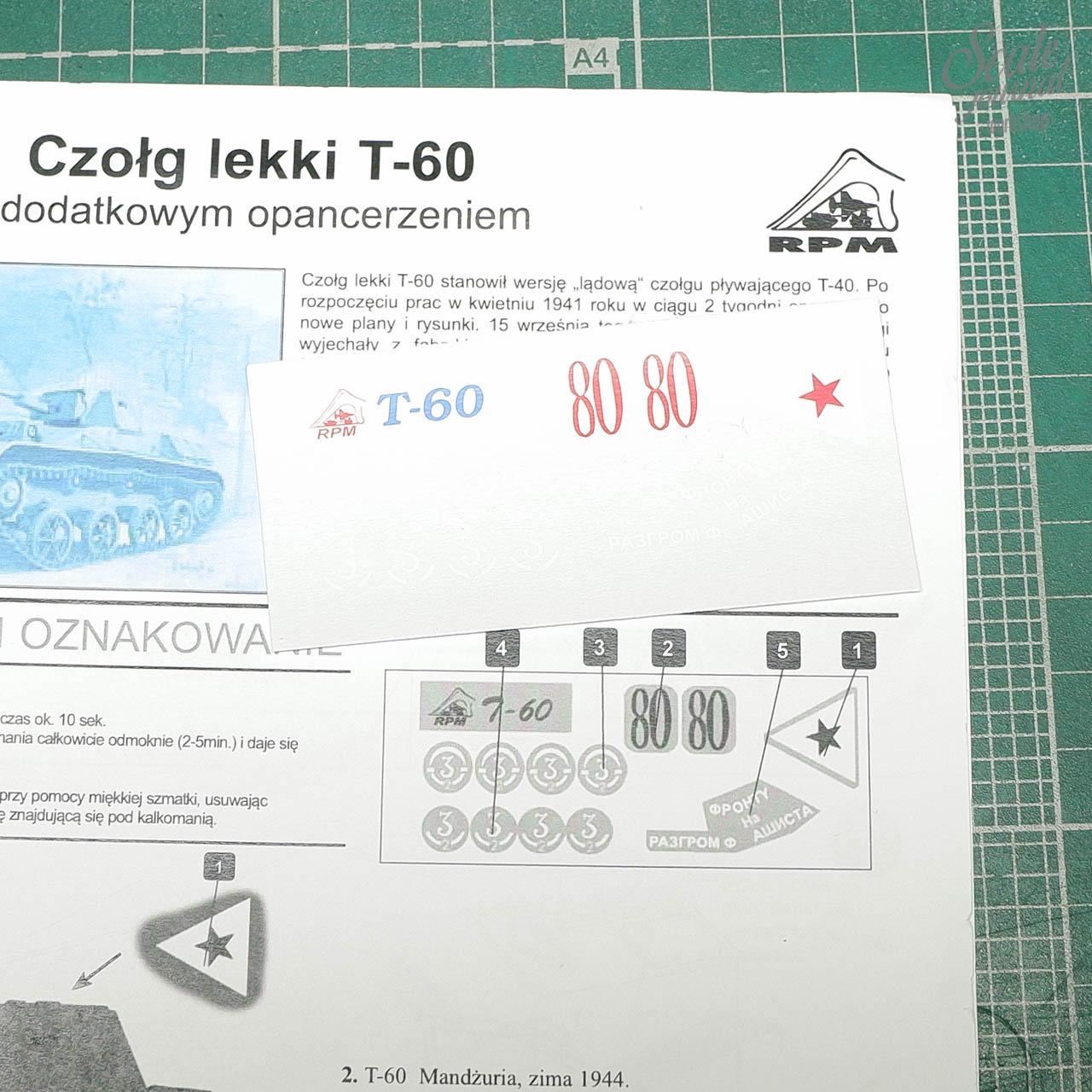 DSCF3411